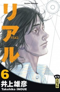 real-tome-6