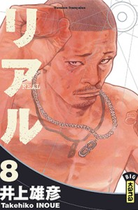 real-tome8