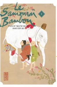 samourai-bambou-tome-2