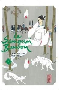 samourai-bambou-tome-8