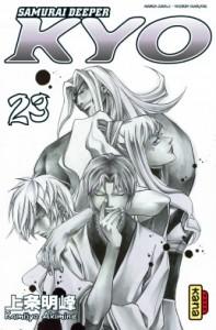 samourai-deeper-kyo-integrale-tome-12