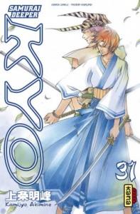 samourai-deeper-kyo-integrale-tome-16