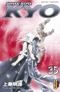 samourai-deeper-kyo-integrale-tome-18
