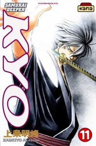samourai-deeper-kyo-t11