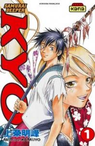 samourai-deeper-kyo-tome-1