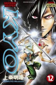 samourai-deeper-kyo-tome-12