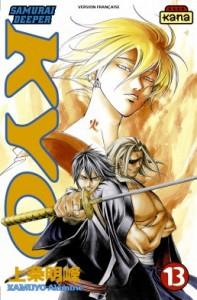 samourai-deeper-kyo-tome-13