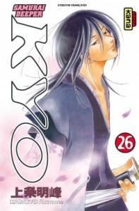 samourai-deeper-kyo-tome-26