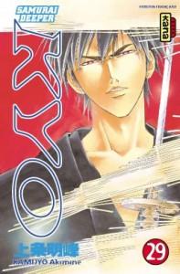 samourai-deeper-kyo-tome-29