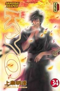 samourai-deeper-kyo-tome-34