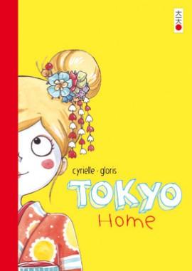 sans-titre-tokyo-home