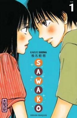 sawako-tome-1