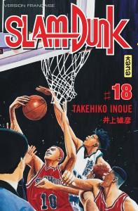 slam-dunk-t18