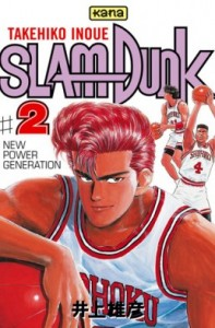 slam-dunk-tome-2