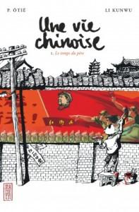 vie-chinoise-tome-1