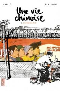 vie-chinoise-tome-2