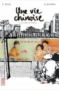 vie-chinoise-tome-3