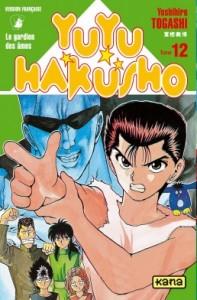 yuyu-hakusho-tome-12