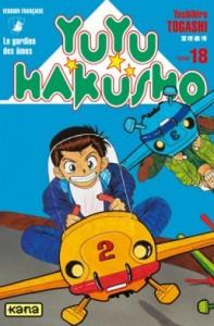 yuyu-hakusho-tome-18