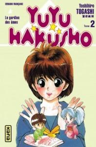 yuyu-hakusho-tome-2