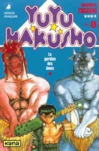 yuyu-hakusho-tome-8