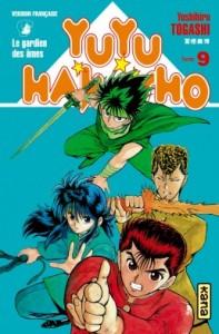 yuyu-hakusho-tome-9
