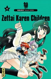 zettai-karen-children-t10