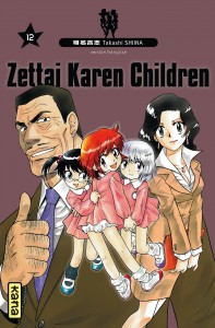 zettai-karen-children-t12