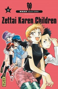 zettai-karen-children-t13