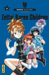 zettai-karen-children-t14