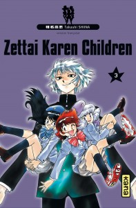 zettai-karen-children-t3