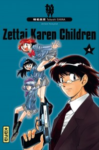 zettai-karen-children-t4