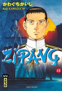 zipang-t23