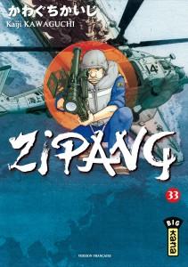 zipang-t33