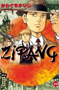 zipang-tome-10