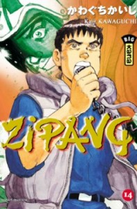 zipang-tome-14