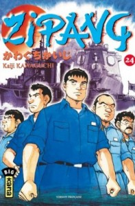 zipang-tome-24