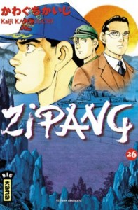 zipang-tome-26
