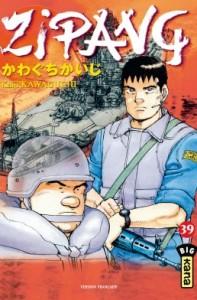 zipang-tome-39