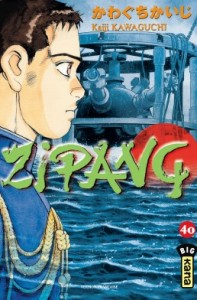 zipang-tome-40