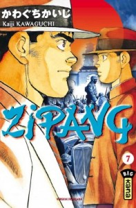 zipang-tome-7