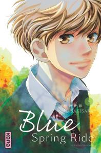 blue-spring-ride-t8