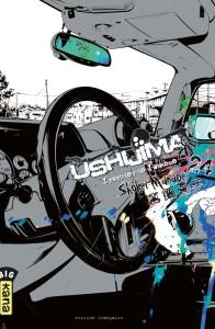 ushijima24