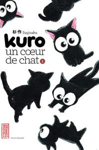 Kuro-t1