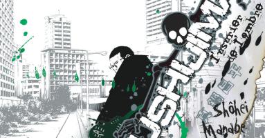 Ushijima23C