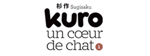 kuro-logo