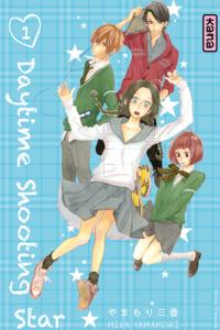 daytime-1