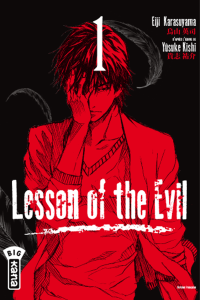 lesson-of-the-evil-1