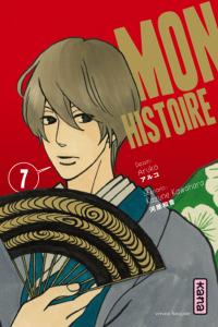 mon-histoire-7