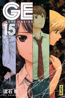 good-ending-15